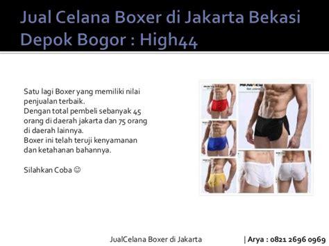 Harga Celana Boxer by Jual Celana Boxer Di Jakarta By Aryazshop 082126960969