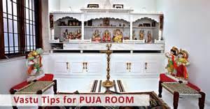 Vastu Tips For Home Decoration Vastu Tips For Puja Room Renomania