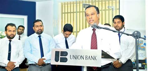union bank owner union bank s galle branch to more convenient