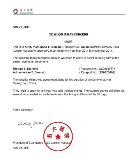 Invitation Letter For Visa Switzerland visa invitation letter sle letters free sle letters