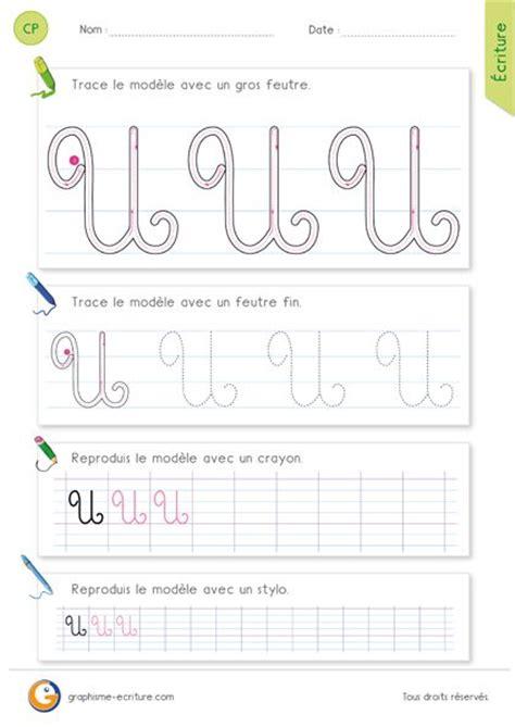 Sponsor Letter En Francais pdf exercice d 233 criture cp ce1 apprendre 224 233 crire la
