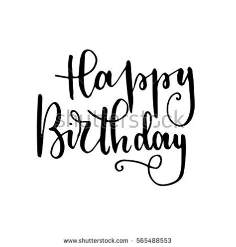 hand lettering design happy birthday happy birthday script stock images royalty free images