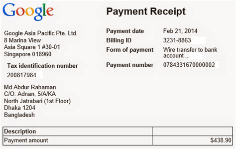 adsense wire transfer time got my 1st payment from google adsense marks pc solution