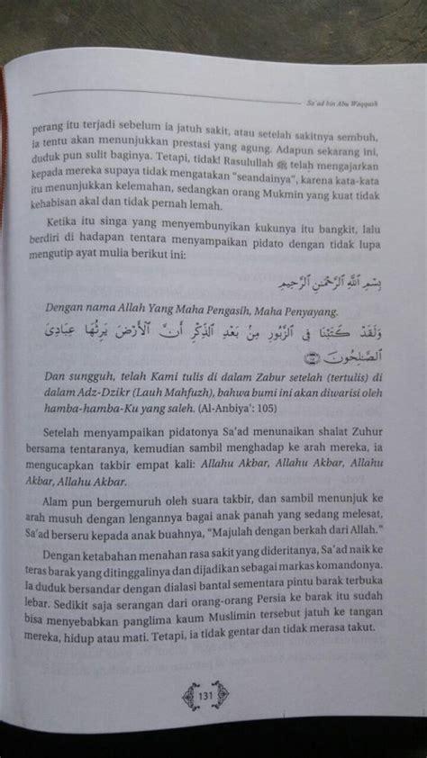 Buku Masa Muda Para Sahabat buku biografi 60 sahabat nabi versi tahqiq toko muslim title