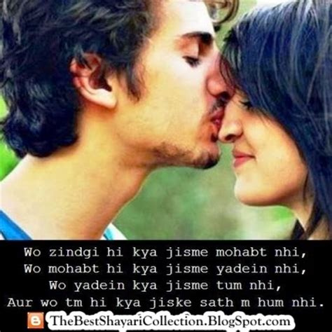 wallpaper whatsapp romantic romantic hindi status images