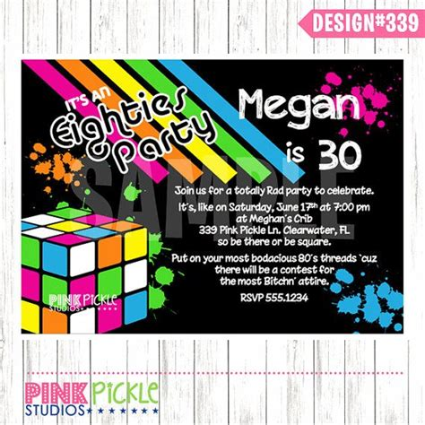 80s Party Invitation Template 80s Party Invitations 80 S Party Pinterest Back To The 80 S 80 S Theme Invitation Templates Free
