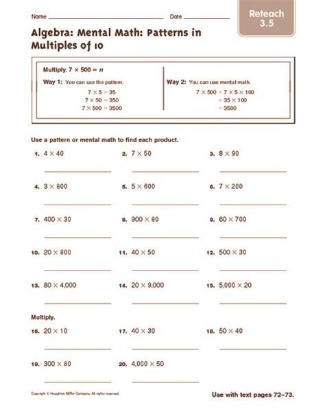 patterns worksheet year 7 free worksheets 187 pattern worksheets year 7 free math