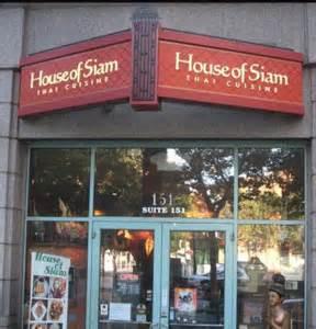 house of siam boston house of siam boston 28 images house of siam south end boston ma house of siam