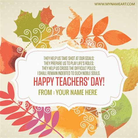card on day write name on teachers day wishes picture wishes