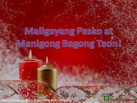 happy new year tagalog merry and happy new year in tagalog