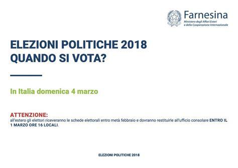 consolato generale d italia casablanca consolato italiano a casablanca 28 images sito