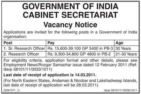 Cabinet Secretariat Govt Of India by Cabinet Secretariat Recruitment 2011 Cabinet Secretariat