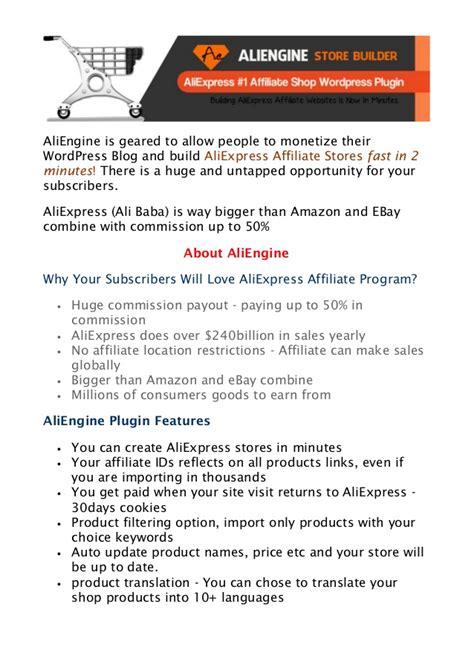 aliexpress affiliate store ali engine store builder best aliexpress affiliate stores