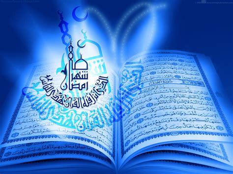 ramadan  wallpapers set  quran islam wazaif ayat