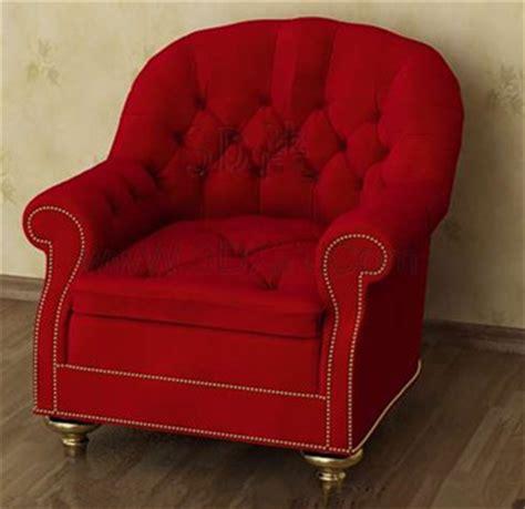Comfortable Single Chair Soft And Comfortable Single Sofa 3d Model