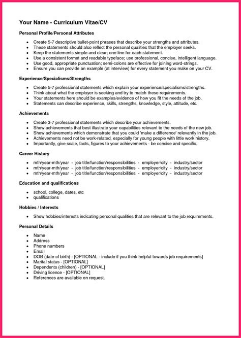 interests and activities for resume examples famous likeness hobbies