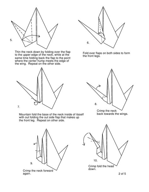 Crimp Fold Origami - origami lizard model