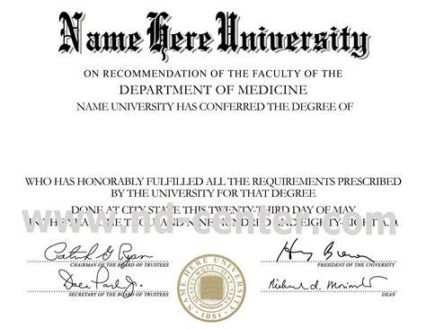 Printable Fake Diploma Templates   Printable template 2017