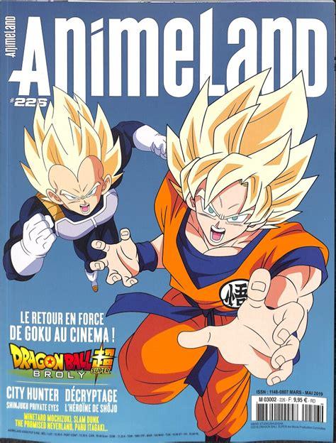 M Animeland by Www Journaux Fr Animeland