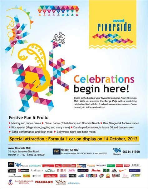 Kerala Home Design October durga puja festive fun amp frolic from 13 to 19 october