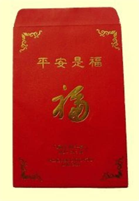 new year pocket meaning new year envelope