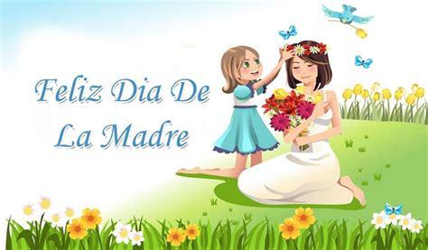 imagenes feliz dia de la madre mensajws cristianos dia de las madres imagenes feliz