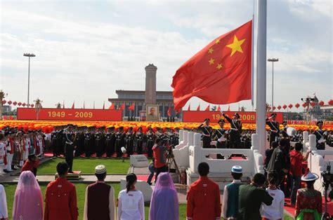 60 anniversary of the people s repbulic of china china