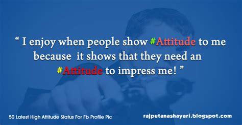 fb english status 50 latest high attitude status for fb profile pic quotes