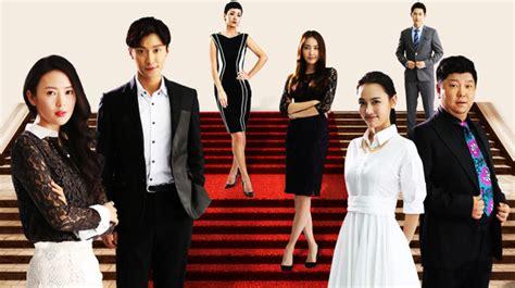 dramacool com customize happiness 定制幸福 watch full episodes free