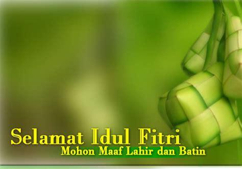 free download mp3 gigi selamat idul fitri free 4 all september 2009
