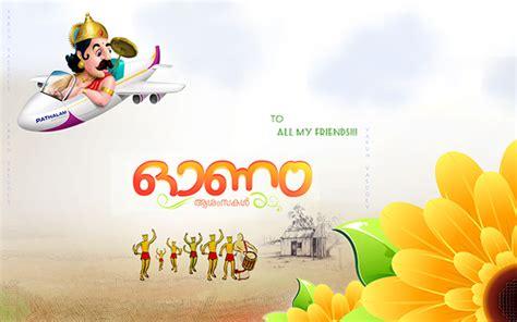 Graphics Design Kottayam | onam graphics design on behance