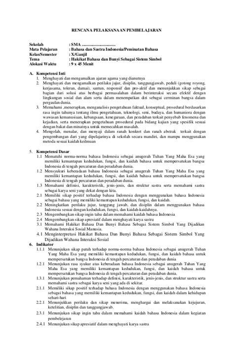 Bahasa Dan Sastra Indonesia Sma Kelas X 1 rpp sma bahasa indonesia peminatan kelas x
