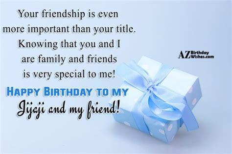 Jiju Birthday Quotes Birthday Wishes For Jiju Jija Ji Page 5