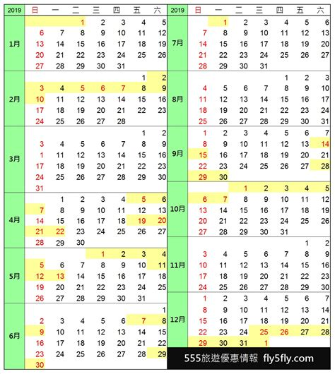 calender public holiday