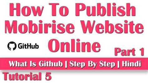 github tutorial in hindi how to publish mobirise website online in github tutorial