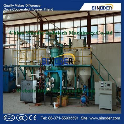 Mesin Minyak Goreng Kelapa Sawit penyulingan minyak goreng mesin ffb buah segar sekelompok minyak sawit ke cpo minyak kelapa