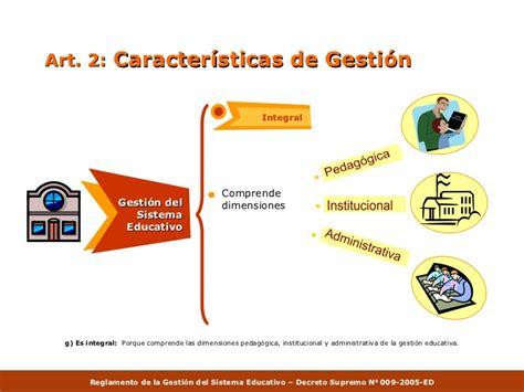 imagenes gestion educativa estrategica reglamento de la gestion del sistema educativo