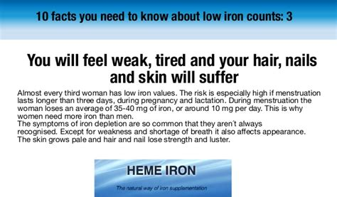 10 Facts About That You Need To by 10 Facts You Need To About Low Iron Counts