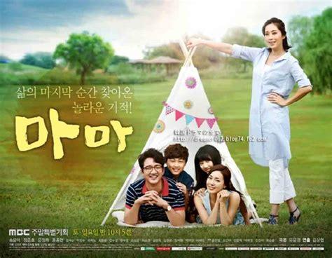 film korea sedih mama 韓国ドラマの全て