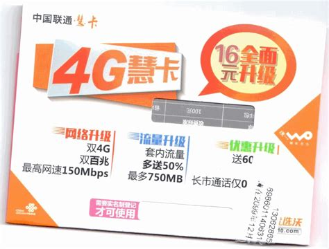 china mobile sim card using your iphone in china prepaid sim card android