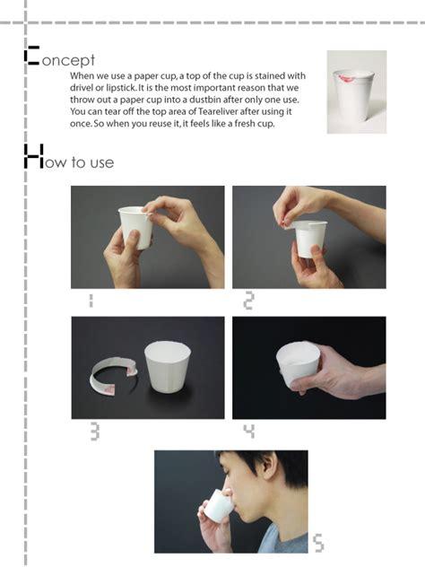 designboom newsletter dongyeon kim designboom com