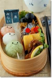 Traditional Japanese Bento Box Onigiri