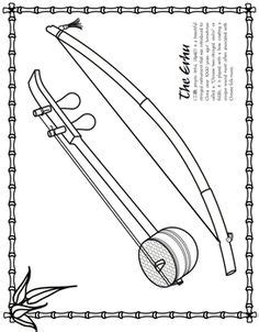 chinese instruments coloring pages this is a free lyric sheet to daria s bilingual kid