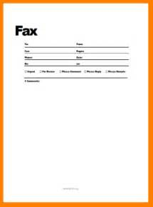 Resume 2017 Example by 5 Basic Fax Cover Sheet Nypd Resume