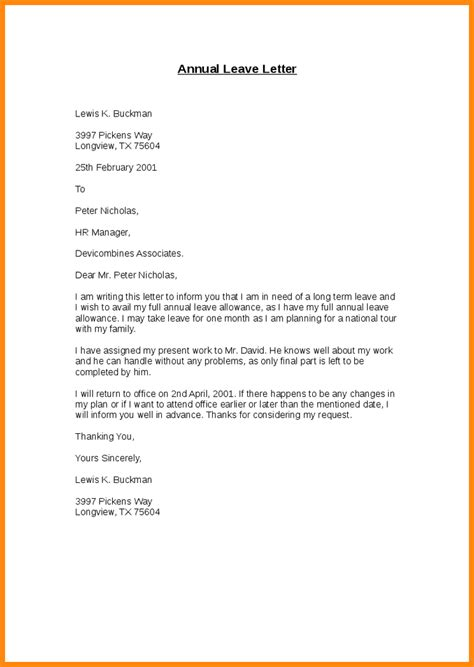 Annual Leave Payment Request Letter request letter for annual leave encashment