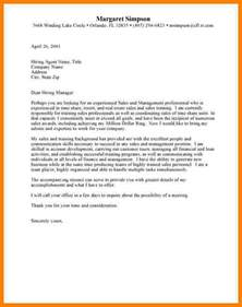 Real Estate Introduction Letter by 6 New Real Estate Introduction Letter Introduction Letter