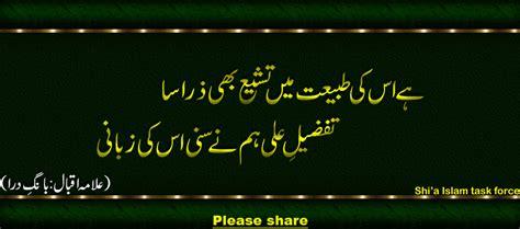 allama iqbal by thehas on deviantart allama iqbal by ypakiabbas on deviantart