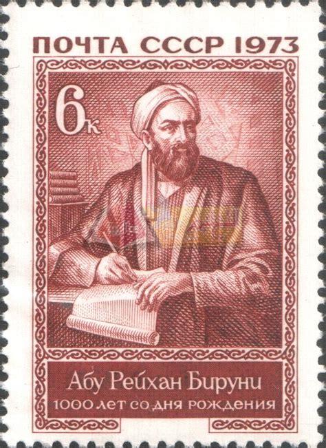 Kitab Taisirul Kholaq أبو الريحان البيروني أعظم العقول التي عرفتها الثقافة