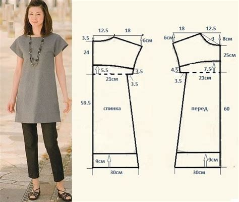 sewing pattern simple dress осинка dress patterns pinterest simple tunic