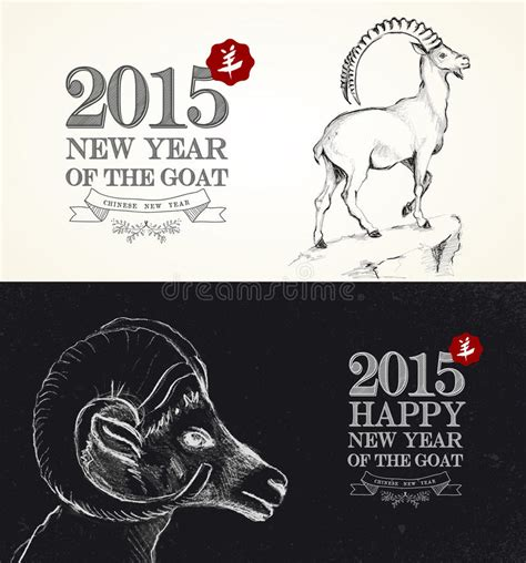 new year 2015 goat card new year of the goat 2015 vintage sketch style